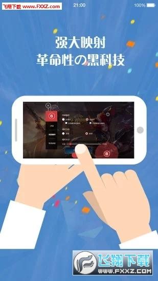 左游游戏厅旧版app