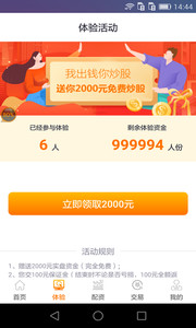 股壹佰股票策略app
