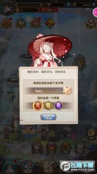 诸神传说手游官网版