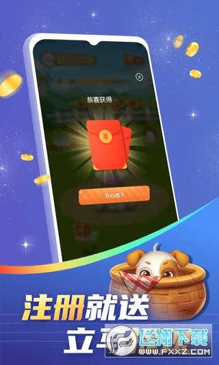 召唤兽升级送手机app