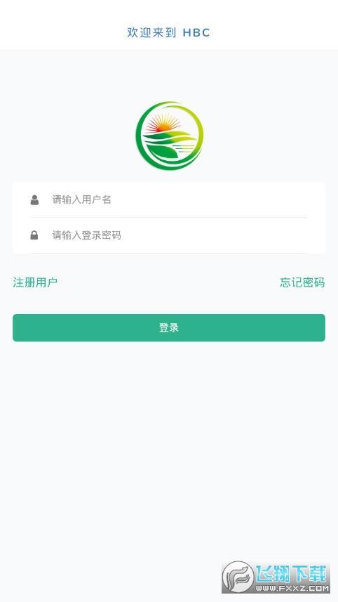 HBC环保链官方app