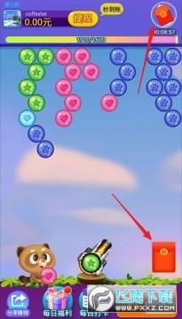 泡泡龙大作战红包版提现游戏