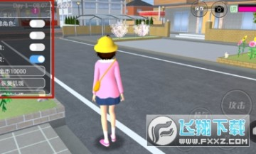 樱花校园模拟器追风汉化版