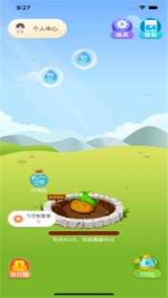 欢乐水果园福利赚钱app