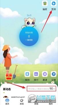喵星人星事物模式彩钻分红app