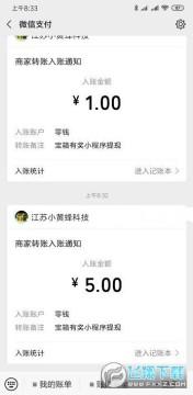 宝箱有奖打卡分红赚钱app