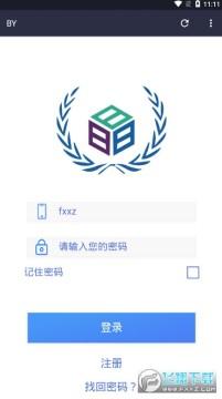 BY宝贝链宝贝计划app