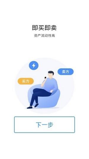 鑫云矿区块链app