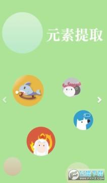 蝉啸图标包app