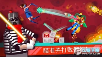 火柴人格斗英雄安卓版