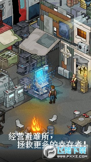 像素危城无限资源修改版