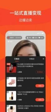 腾讯直享助手app