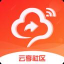 云享社区自动挂机赚钱app2.0官网版