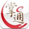 齐鲁证券掌e通appv1.01.049 安卓版