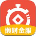 懒财金服官方版v1.0安卓版