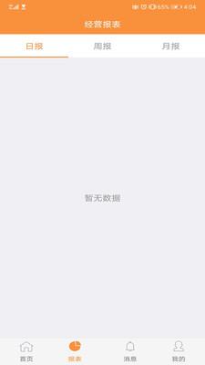 陇e付app安卓版v1.0.1最新版截图1