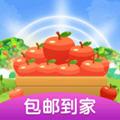 我的果园领水果包邮app1.0.0福利版