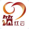 筑红云app(原贵阳党建红云app)v1.6.6安卓版