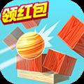 球球碰碰消领红包游戏app1.00.001提现版