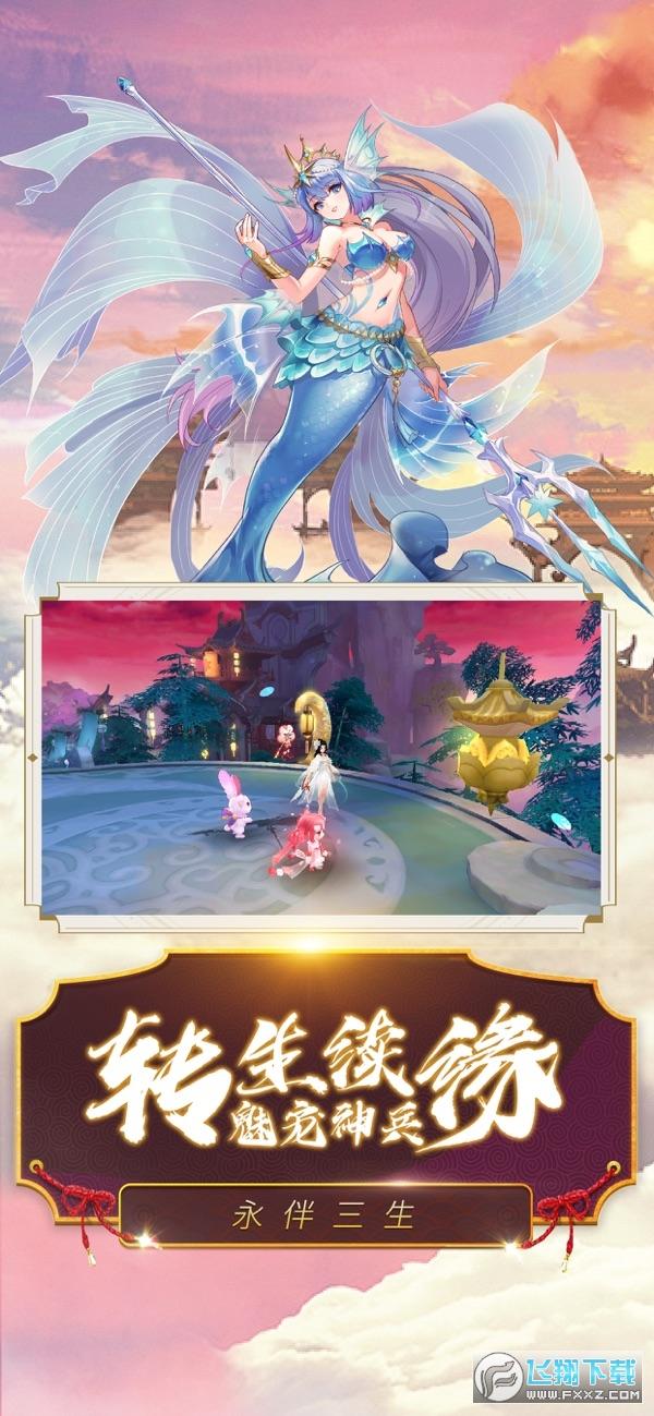 樱舞之刃福利版手游0.13.25官方版截图2
