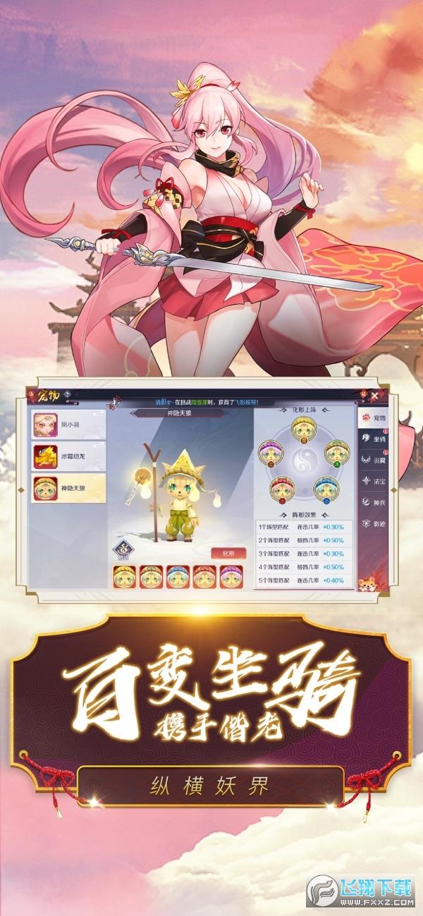 樱舞之刃福利版手游0.13.25官方版截图1