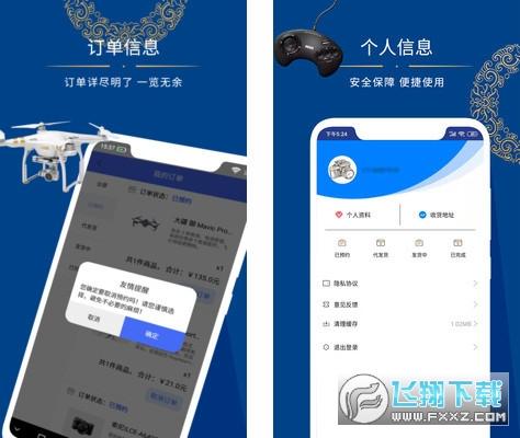 省呗优选appv1.0 官方版截图1