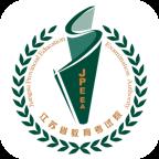 2020江苏高考查分app3.3.2官方版