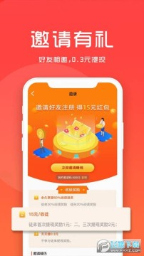 热点资讯app官方版