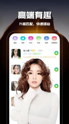 伊伴侣手机appv1.1.1安卓版截图0