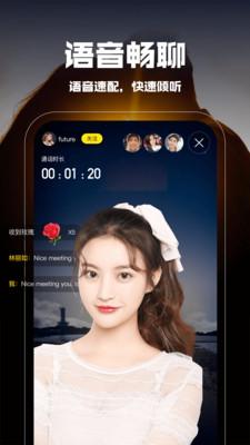 伊伴侣手机app