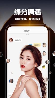 伊伴侣手机appv1.1.1安卓版截图2