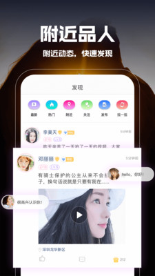 伊伴侣手机appv1.1.1安卓版截图3