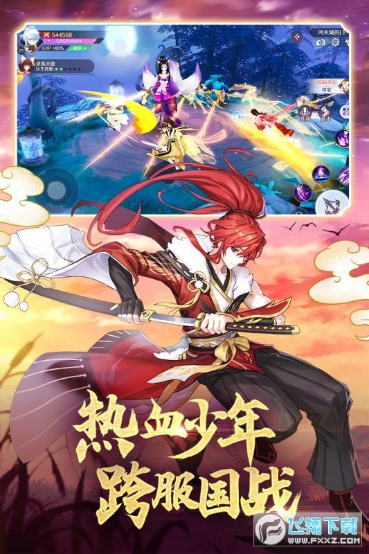 元气妖姬五转红包版0.13.2全新版截图1