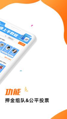 赛鱼Q币交易平台v1.1.1安卓版截图0