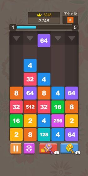 2048方块消红包版游戏v1.0.1赚钱版截图0