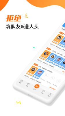 赛鱼app安卓版v1.1.1最新版截图1