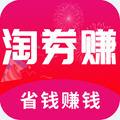 淘券赚网上兼职app1.0.0手机版