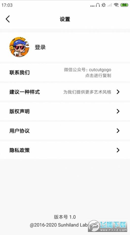 小风格相机appv1.0 官方版截图2
