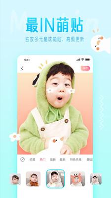 可爱拍宝宝拍照专用相机2.0.1最新版截图1