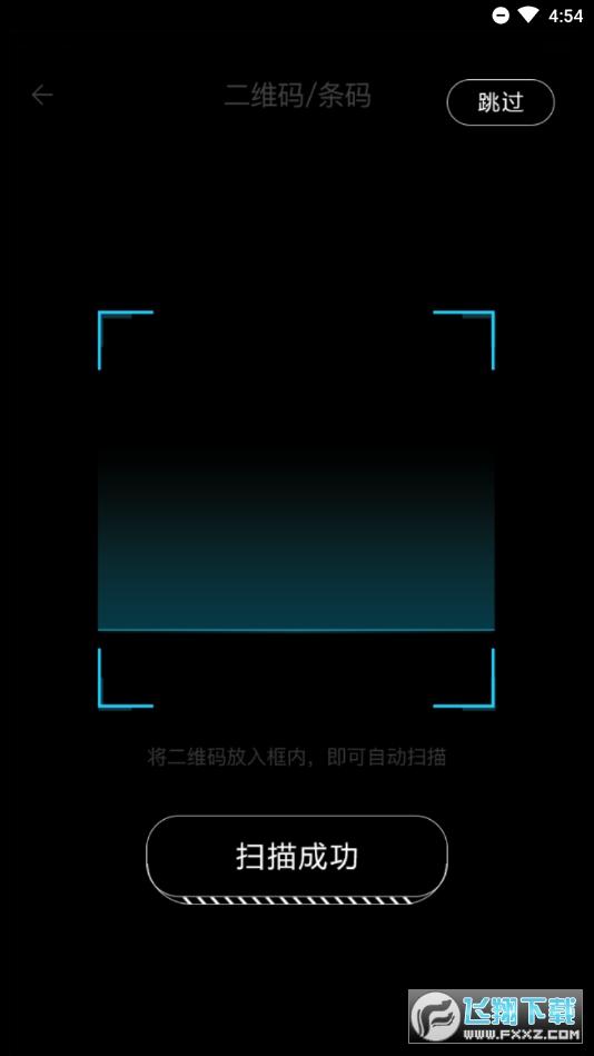 移动考场监考app安卓版2.0.1手机版截图3