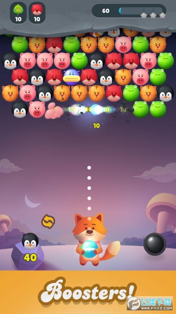 动物泡泡射击领红包appv1.0赚钱版截图0