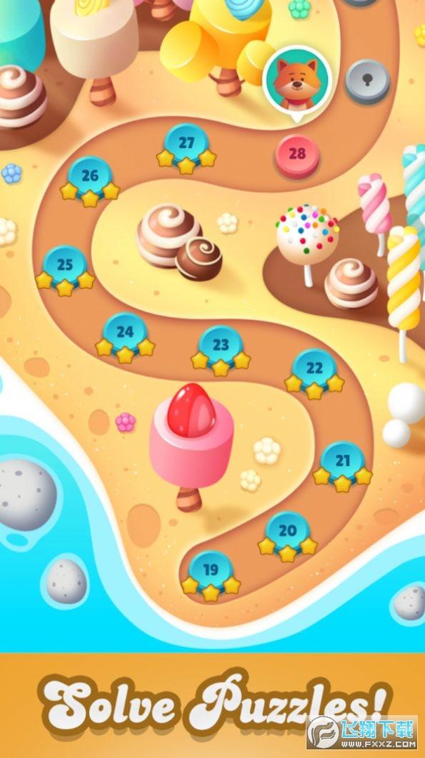 动物泡泡射击领红包appv1.0赚钱版截图1