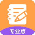 作�I�W���appv1.0.4 安卓版