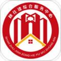 陕西住建电子证书app最新版v1.1.98安卓版