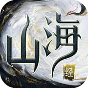 山海经飞禽异兽正版手游1.0.7安卓版