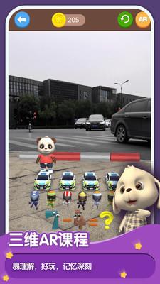 猫小智AR数学思维appv1.5.6.0最新官方版截图0