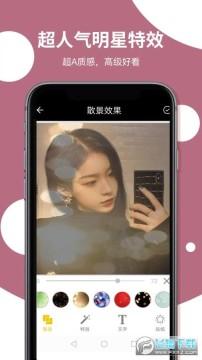 嗨秀美图图片编辑app