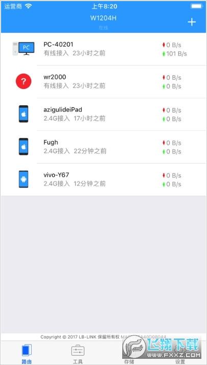 海汇云区块链平台v1.0 安卓版截图1