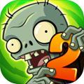 植物大战僵尸2高级国际版破解版v8.8.1最新版