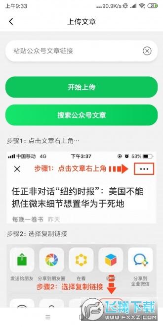 椰子转转发送现金app1.0正式版截图2